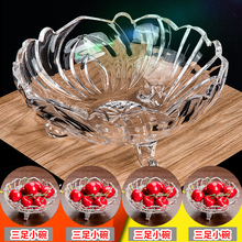 大号水ag玻璃水果盘ce斗简约欧式糖果盘现代客厅创意水果盘子