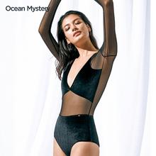 OceagnMystng泳衣女黑色显瘦连体遮肚网纱性感长袖防晒游泳衣泳装