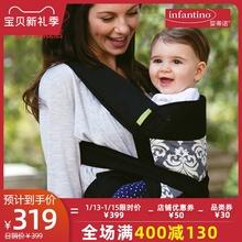 infagntinonj蒂诺新生婴儿宝宝抱娃四季背袋四合一多功能背带