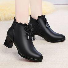 7靴子ag冬2020nj底短靴时尚百搭中年女靴加绒保暖防滑妈妈靴