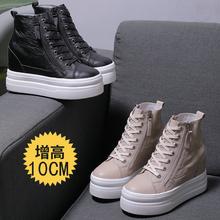 内增高10cmag4鞋厚底马nj靴真皮休闲女靴短筒超高跟坡跟韩款