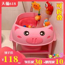 婴儿洗ag盆大号宝宝sy宝宝泡澡(小)孩可折叠浴桶游泳桶家用浴盆