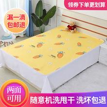 超大新ag宝宝婴儿隔sy水床单可洗姨妈例假月经生理期护理床垫