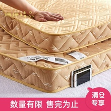 定做棉ag慢记忆回弹fa垫高密度海绵垫11.21.35m1.92床褥