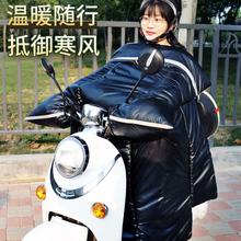 电动摩ag车挡风被冬fa加厚保暖防水加宽加大电瓶自行车防风罩