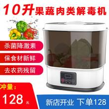 果蔬ag毒机 多功qk全自动水果蔬菜清洗机 食材净化机