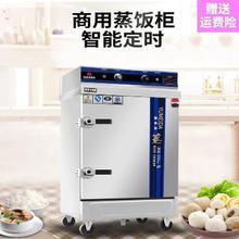 馒头蒸ag柜机器双门qk气两用设备食堂自动早餐店蒸箱不锈钢