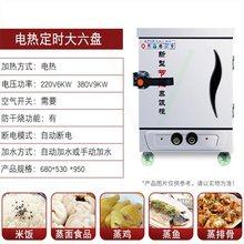 蒸饭柜ag蒸锅(小)型商qk蒸饭机豪华馒头�A两用饭箱蒸菜蒸饭箱蒸