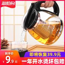 玻璃茶ag茶具耐高温qk水分离过滤杯大容量加厚耐热冲泡茶