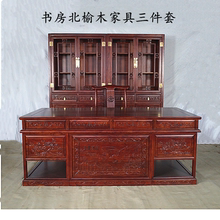 老榆木ah木书柜书架du公桌写字台实木老板台厂家直销惊爆新式