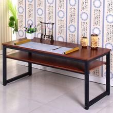 写毛笔ah书法的桌子du简约写字台榆木中式国学马鞍桌