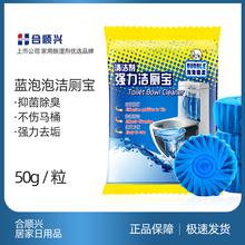 洁厕灵马桶清洁剂蓝泡泡洁厕宝厕所ah13臭剂卫du桶清洁除味