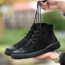 真皮马丁靴加大码45冬季棉鞋4ah12加绒保al7雪地靴男鞋皮靴子