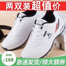 奈克保ah男鞋休闲春up20网红鞋子男潮鞋 抖音男士旅游鞋运动鞋