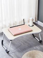 床上(小)ah子笔记本电up的床上书桌宿舍神器飘窗简易折叠(小)桌板