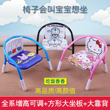 宝宝宝ah婴儿餐椅凳up靠背椅(小)凳子(小)板凳叫叫椅塑料靠背家用
