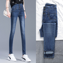高腰牛ah裤女显瘦显up20夏季薄式新式修身紧身铅笔黑色(小)脚裤子