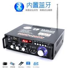 迷你(小)ah音箱功率放up卡U盘收音直流12伏220V蓝牙功放