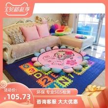 早教Bahoys宝宝gq行垫子客厅宝宝字母拼接爬爬垫家用拼图地垫