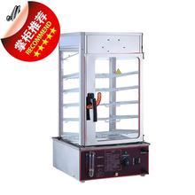 蒸馒头ah子机蒸箱蒸gq蒸包◆新品◆柜蒸包炉电蒸包机器柜台式