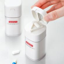 日本多ah能药盒分药hr分割器切割器切药片神器磨粉碎药研磨器