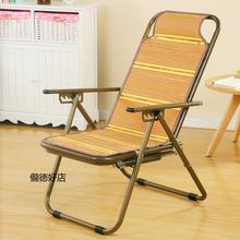 �サ轮�ah躺椅午睡椅on闲沙滩靠椅午休椅懒的椅折叠椅电脑椅。