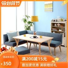 日式布ah沙发客厅组ol咖啡厅网咖单双三的(小)沙发椅凳