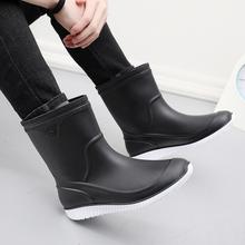 时尚水ah男士中筒雨ol防滑加绒胶鞋长筒夏季雨靴厨师厨房水靴