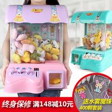 迷你吊ah娃娃机(小)夹ng一节(小)号扭蛋(小)型家用投币宝宝女孩玩具