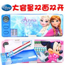 迪士尼ai具盒男女孩az幼儿园宝宝大容量多功能铅笔盒冰雪奇缘
