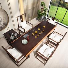 新中式ai木茶桌椅组az简约禅意茶几茶台原木办公室功夫泡茶桌