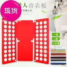 衬衣快ai�B衣板短袖b6料组合专用叠衣服神器折v衣服工具(小)号