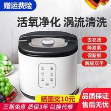 全自动ai饮商家用去an净化台式清洗机旋转设备食材
