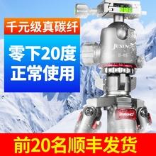 佳鑫悦aiS284Cke碳纤维三脚架单反相机三角架摄影摄像稳定大炮