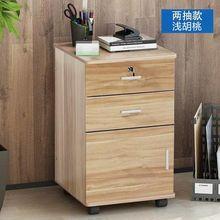 办公室ai件柜木质矮ke柜资料柜子(小)储物柜抽屉带锁移动活动柜