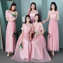 中长式ai020新式un妹团修身显瘦仙气质大码宴会晚礼服裙