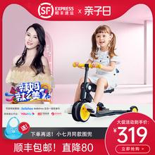 bebaihoo五合cp3-6岁宝宝平衡车(小)孩三轮脚踏车遛娃车
