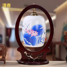 景德镇ai室床头台灯ao意中式复古薄胎灯陶瓷装饰客厅书房灯具