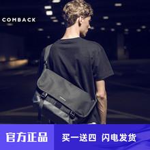 COMBACK原ai5男包街头go斜挎大包chic单肩包邮差包电脑包