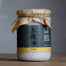 南食局ai常山农家土ng食用 猪油拌饭柴灶手工熬制烘焙起酥油