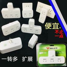 [aihuazhe]公牛转换器插座官方旗舰店