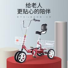 上海的ai三轮车老的ik货代步脚踏老年成的载货轻便自行车