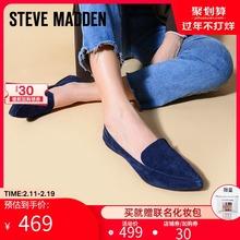 Steaie Madik思美登2020新式乐福鞋平底女舒适单鞋 FEATHER