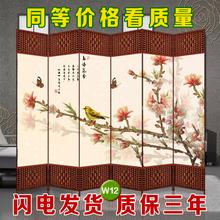简约现代ai1叠移动屏ik断墙中式客厅办公室折屏(小)户型玄关