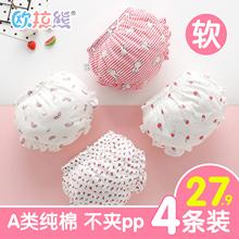 宝宝纯ai内裤女宝宝ik男童女童(小)童不夹PP三角面包裤头夏季