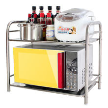 厨房不ai钢置物架双ik炉烤箱架2层调料架收纳架厨房用品