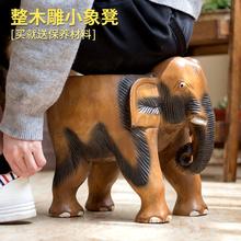 泰国穿ai凳创意原木la木(小)凳子大象换鞋凳(小)圆凳木墩子宝宝凳