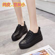 (小)黑鞋ains街拍潮ng21春式增高真牛皮单鞋黑色纯皮松糕鞋女厚底