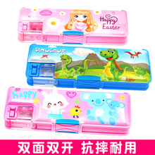 文具盒ai女(小)学生多he笔盒幼儿园宝宝可爱简约网红双面笔盒