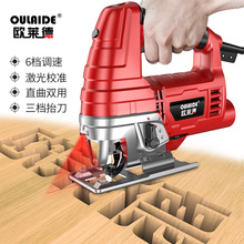 欧莱德ai用多功能电ta锯 木工切割机线锯 电动工具